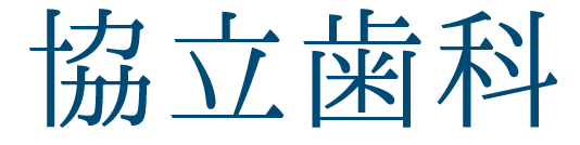 logo 02 06 - ブログ