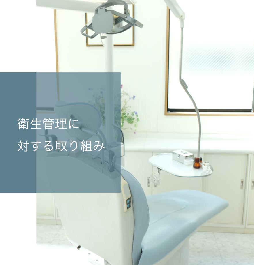 002 アートボード 1 - 医院紹介