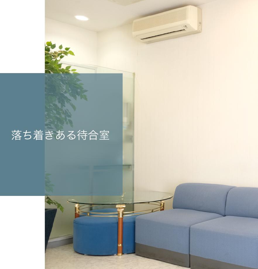 007 アートボード 1 - 医院紹介