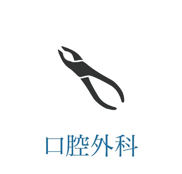 logo202 04 - HOME