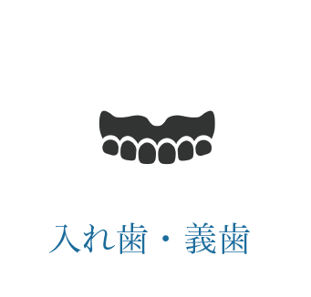 logo208 05 - HOME