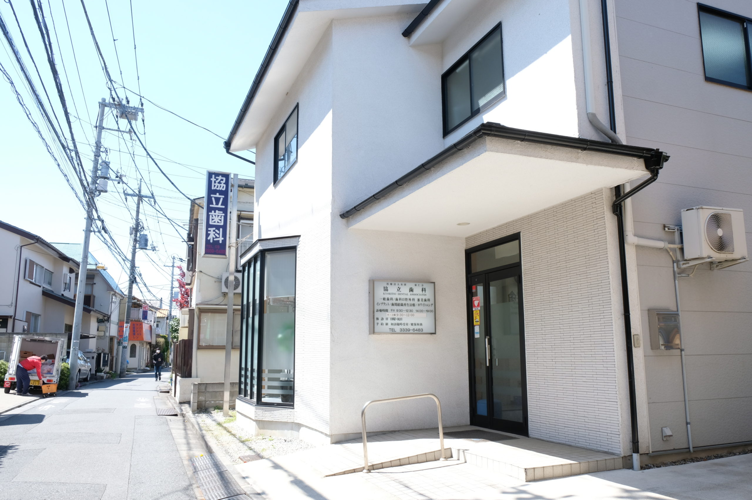 外観 scaled - 医院紹介
